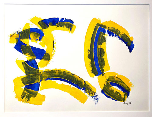 Bewegung Acryl auf Papier mit Rahmen 50 x 60 cm
