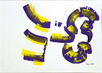 o.T. Acryl auf Papier 50 x 60 cm