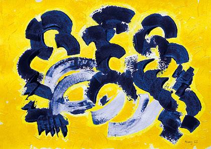 Bewegung Acryl auf Papier 50 x 60 cm
